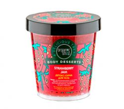 Детокс-скраб для тела Body Desserts Stawberry Jam от Organic Shop
