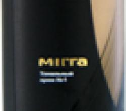 Тональный крем № 3 от Mirra
