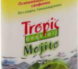 Влажные салфетки Tropic cocktail от AURA