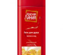 """Гель для душа """"Молоко и мед"""" от Красной Линии"""