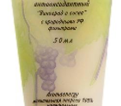"""Гель-лифтинг дневной антиоксидантный """"Виноград и сосна"""" с природными УФ фильтрами от Green mama"""