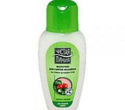 Молочко для снятия макияжа с экстрактом брусники от Чистая Линия