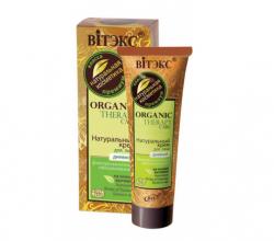 Натуральный, фитоувлажняющий и  омолаживающий дневной крем для лица Organic Therapy Care от Витэкс