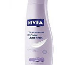 Успокаивающий лосьон для тела от Nivea