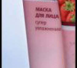 Маска для лица супер увлажнение от Markell