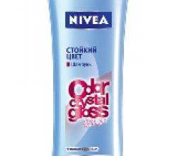 """Шампунь для окрашенных волос """"Стойкий цвет"""" от NIVEA"""