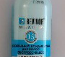 """Двухфазный кондиционер для волос Revivor экспресс-блеск """"9 трав"""" от Bielita"""