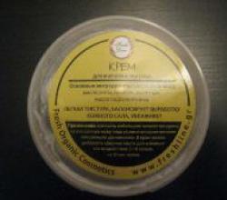 Крем для жирной кожи от Fresh Line