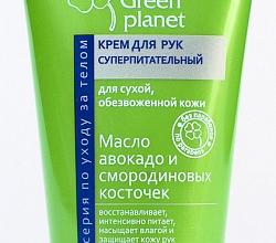 Крем суперпитательный для сухой и обезвоженной кожи рук от Green Planet