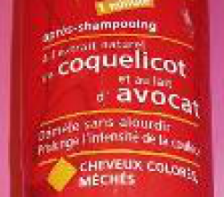 Бальзам для волос Apres-shampooing от Le Petit Marseillais