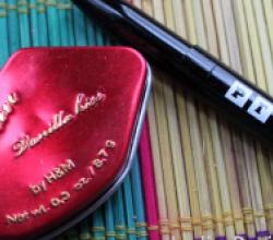 Бальзам для губ Vanilla kiss от H&M