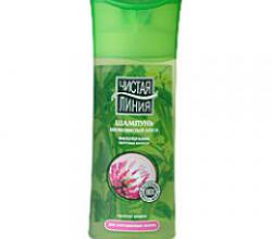 Шампунь  для окрашенных волос с экстрактом клевера от Чистой Линии