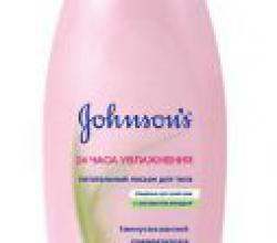 Лосьон для тела  24 часа увлажнения с миндальным маслом от Johnsons
