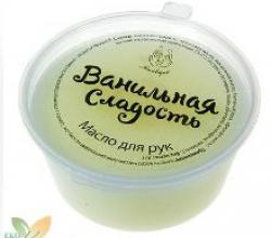 """Масло для рук """"Ванильная сладость"""" от Мыловаров (1)"""