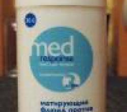 Матирующий флюид против жирного блеска med response от 36,6