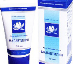 """Лечебно-косметический крем для лица и тела """"Малавтилин"""""""