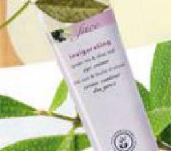 Крем для кожи вокруг глаз «Зеленый чай и Олива» от Avon