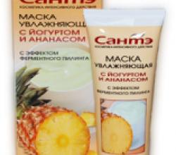 Маска увлажняющая с йогуртом и ананасом от Сантэ