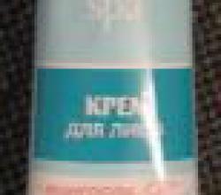 Крем для лица Mineral Spa от концерна Калина