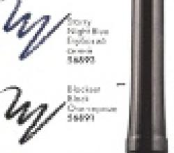Выкручивающийся карандаш для глаз от Avon
