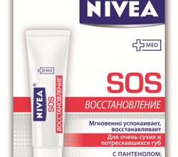 """Бальзам для губ """"SOS-Восстановление"""" от Nivea (2)"""