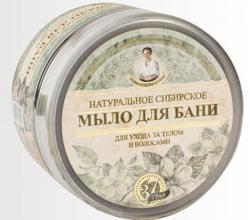 Натуральное сибирское мыло для бани от Рецепты бабушки Агафьи (1)