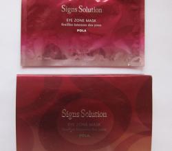 Пэтчи для глаз Signs Solutions от Pola