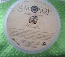 "Йогурт для тела ""Шокобелла"" от Savonry"