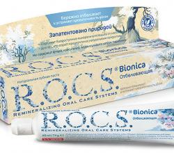 Зубная паста Bionica отбеливающая от R.O.C.S