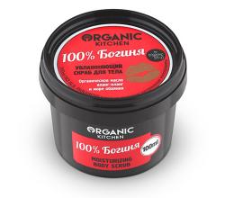 """Увлажняющий скраб для тела """"100% Богиня"""" от Organic kitchen"""