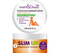 Термоактивный крем для тела ночного действия Health & Beauty club от Маграв