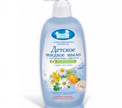 Детское жидкое мыло с антимикробным эффектом для чувствительной и проблемной кожи от Наша мама