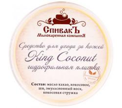 """Гидрофильная плитка """"King Coconut"""" от СпивакЪ"""