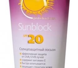 Солнцезащитный лосьон c витамином E от Boutique d`Elite