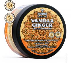 Персидская маска для волос Vanilla Ginger из серии Hammam organic oils от Natura Vita