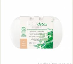Пудра Bio-Detox Organic (оттенок № 54 Beige) от Bourjois