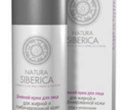Дневной крем для лица для жирной и комбинированной кожи от Natura Siberica
