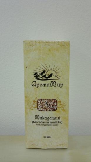 Масло Макадамии для лица и тела от АромаМир