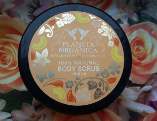 100% натуральный скраб для тела India от Planeta Organica