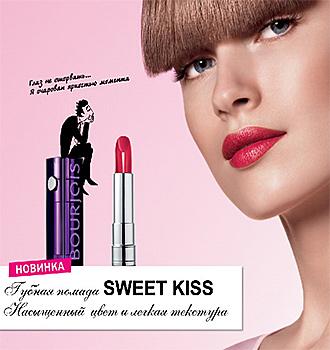 Помада Sweet kiss оттенок №44 от Bourjois
