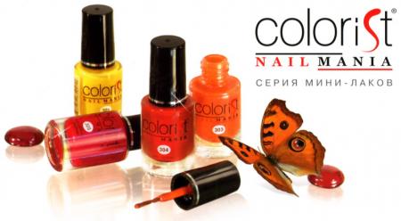 Лак для ногтей Colorist Nail Mania (оттенок № 312) от Frenchi