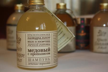 Краснополянское мыло натуральное