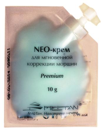 Крем для мгновенной коррекции морщин «NEO» от MeiTan