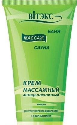 Крем массажный антицеллюлитный от Витекс