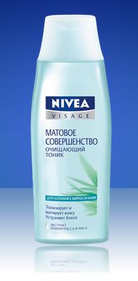"""Очищающий тоник для лица """"Матовое совершенство"""" от Nivea"""