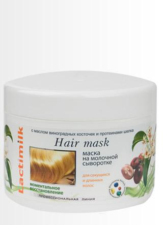 Маска на молочной сыворотке для длинных и секущихся волос от Lactimilk