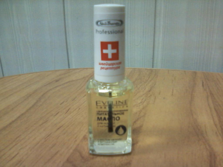 Питательное масло для ногтей и кутикулы с маслом авокадо и витаминным комплексом от Eveline