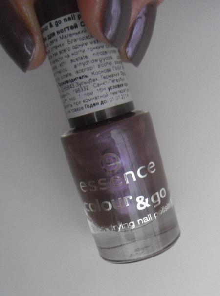 Лак для ногтей Color & Go (оттенок № 73 Princess prunella) от Essence