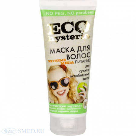 """Маска для сухих и ослабленных волос """"Мега питание"""" от ECO hysteria"""