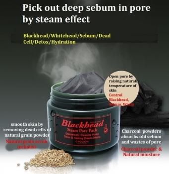 Разогревающая маска для лица Blackhead Steam Pore Pack от Caolion